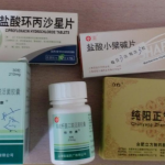 中国で下痢,腹痛,食中毒になって現地の病院に行った