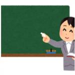 中国の語学学校と生活水準を、留学を考えてる人向けにまとめてみた。